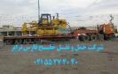 حمل بولدوزر 155 کوماتسو توسط کمر شکن 7 محورخلیج فارس ترابر محموله سنگین ترافیکی