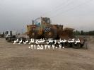 حمل لودر  988 caterpillar  توسط کمرشکن 7محور ویژه ی خلیج فارس ترابر _1