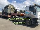 حمل ماشین آلات نظامی توسط کمرشکنهای 7محور ویژه ارتفاع کوتاه خلیج فارس ترابر