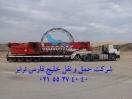 حمل کابین و دکل جرثقیل 200تن، توسط کمرشکن 7 محور باربری خلیج فارس