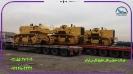 حمل بلدوزر کوماتسو توسط کمرشکنهای ویژه 7محور خلیج فارس ترابر