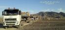 حمل ماشین آلات راهسازی بیل مکانیکی هیوندای و بلدوزر 155 کوماتسو از مبدا تهران به مقصد چابهار توسط کمرشکن های 7 و 11 محور شرکت حمل و نقل خلیج فارس ترابر