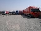 شرکت حمل ونقل مجهز به انواع  تریلی چادری