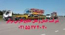 حمل پمپ بتن از مبدا بندرانزلی به مقصد اربیل عراق توسط کمرشکن های 7 محور شرکت حمل و نقل خلیج فارس ترابر