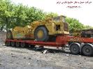 حمل دستگاه اسکریپر کوماتسو از مبدا تهران به مقصد دشت عباس خوزستان توسط کمر شکن 7 محور شرکت خلیج فارس ترابر