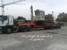 حمل دستگاه حفاری MD 45 از مبدا تهران به مقصد معدن سونگون توسط کمرشکن 7 محور شرکت حمل و نقل خلیج فارس ترابر