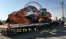 حمل بیل مکانیکی DOOSAN توسط کمرشکن 9 محور ویژه شرکت حمل و نقل خلیج فارس ترابر