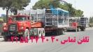 حمل سازه فلزی به عرض 4.80 توسط کمرشکن های 7 محور ویژه شرکت حمل و نقل خلیج فارس ترابر