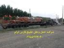 حمل توربین لوازم نیروگاهی از مبدا تهران به مقصد نیروگاه کازرون توسط کمرشکن 11 محور شرکت خلیج فارس ترابر