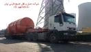 حمل توربین از مبدا بندرشهید رجایی به نیروگاه منتظر قائم قزوین توسط کمرشکن 7 محور شرکت حمل و نقل خلیج فارس ترابر