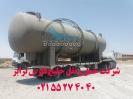حمل مخزن از مبدا پتروشیمی اصفهان به مقصد پتروشیمی پردیس عسلویه توسط کمر شکن 6 محور شرکت خلیج فارس ترابر