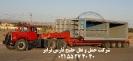 حمل سازه فلزی توسط کمرشکن ویژه حمل و نقل خلیج فارس ترابر_1
